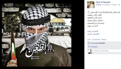 Hani al Ramahi UNRWA- alkalmazott október 8-án megosztott képe (forrás UN Watch)