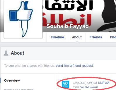 """Souhaib Fayyad,, aki UNRWA alkalmazottnak vallja magát, nemrég egy kést szorongató """"like"""" Facebook ikonra cserélte le profilképét (a UN Watch képe)"""