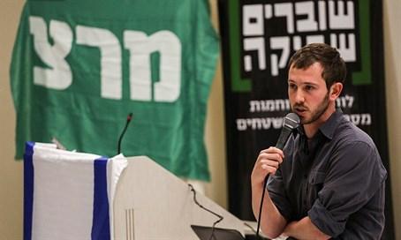 """""""Megtörjük a hallgatást"""" : akik belülről szabotáljákIzraelt"""