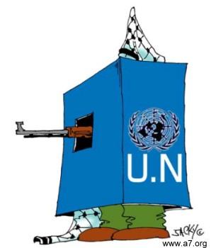 Az igazság az ENSZ-ről | DannyAyalon