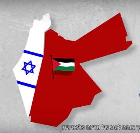 Trump, a közel-keleti konfliktus és a jordánalternatíva